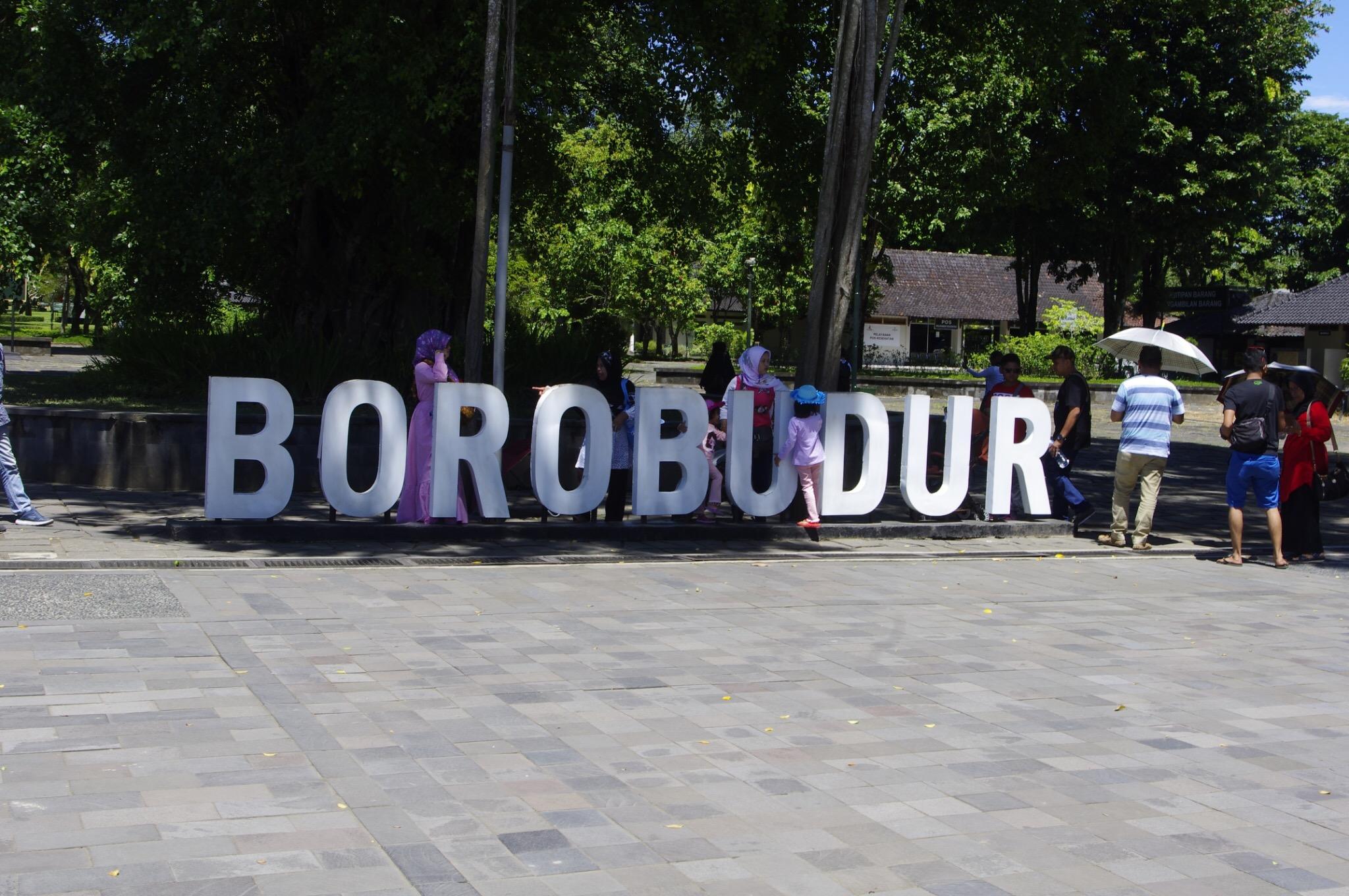Borobudur:ボロブドゥール遺跡に行ってきた!